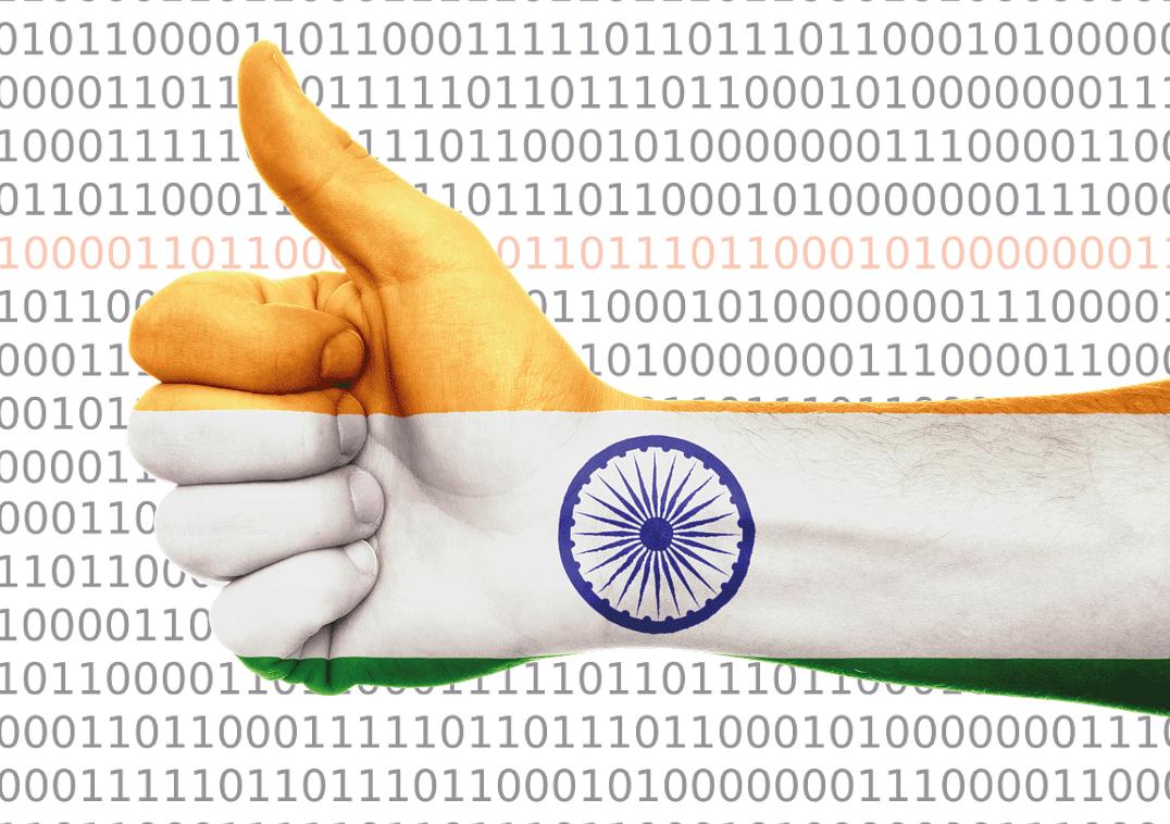 IndiaLike